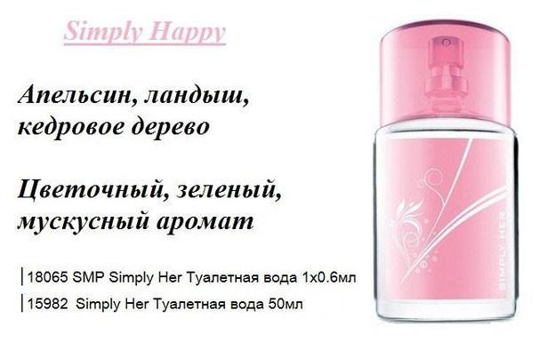 туалетная вода женская Simply Her Avon цветочно фруктовая