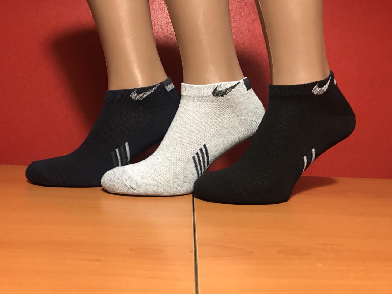 Носки спортивные укороченные летние сетка Nike размер 41-45 ассорти