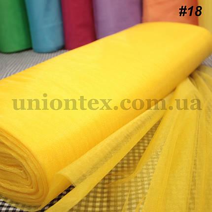 Фатин середньої жорсткості Kristal tul жовтий, ширина 3м, фото 2