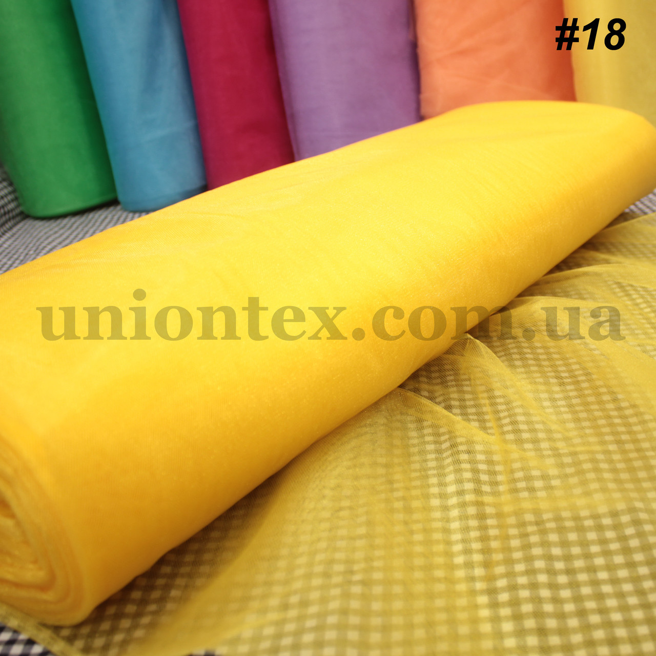 Фатин середньої жорсткості Kristal tul жовтий, ширина 3м