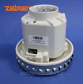 Двигатель для моющих пылесосов  Zelmer VC07W139FQ