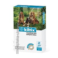 Ошейник KILTIX (Килтикс) для собак от блох и клещей 48 см