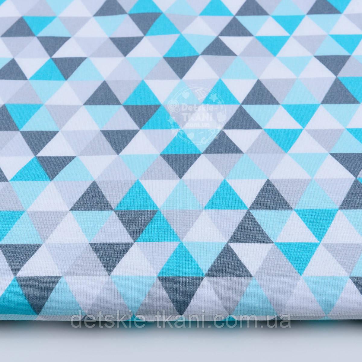 Ткань хлопковая с бирюзовыми и серыми треугольниками 25 мм, №1293
