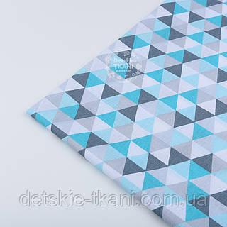 Отрез ткани с бирюзовыми и серыми треугольниками 25 мм, №1293 размер 65*160