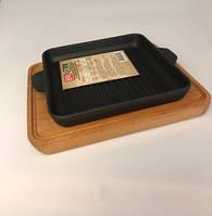 Хорека Сковорода-гриль порционна с доской 18х18 см h2,5 см чугун Brizoll