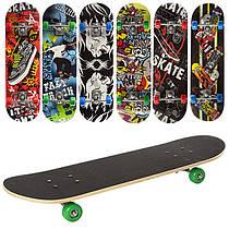 Скейт детский классический 70х20 см, алюминиевая подвеска, колеса пвх, 7 слоев, MS 0354 - 2