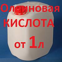 Олеиновая кислота от 1л