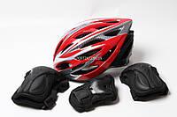 Купить шлем велосипедный с регулировкой размера красный посмотреть видео обзор шлема