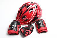 Шлем для роликов красный с регулировкой размера + защита