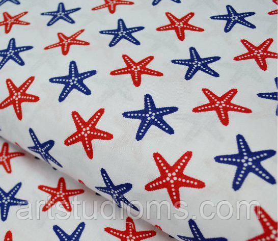 Ткань. Хлопок  с синими и красными морскими звездами  на белом фоне. Отрез 50х40см