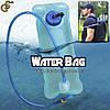 """Питна система (гідратор) - """"Water Bag"""" - 2 л"""