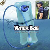"""Питьевая система (гидратор) - """"Water Bag"""" - 2 л"""