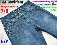 Женские укороченные 7/8 джинсы Boyfriend F& F, фото 1
