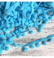 Тесьма с помпонами 1см. Цвет голубой