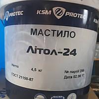 Литол-24  4.5 кг