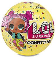 Кукла L.O.L сюрприз в шарике Конфетти Поп 3 Серия Оригинал L.O.L. Surprise Confetti Pop Series 3