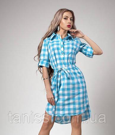 Летнее платье-рубашка из хлопка под поясок р-р 44,46,48,50 бирюза клетка (551)