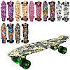 Скейт детский, пени борд графити 55 х 14,5 см, алюминиевая подвеска, колеса пу, MS 0748 - 2 ( Penny Board)