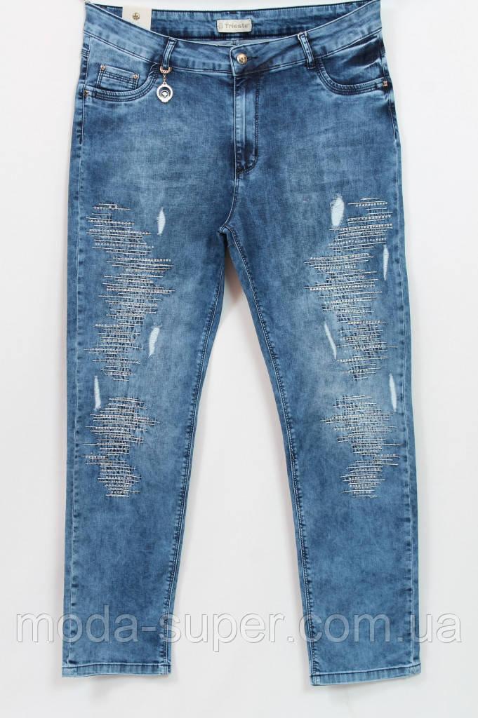 Стильные турецкие джинсы рр 50-54