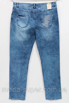 Стильные турецкие джинсы рр 50-54, фото 2