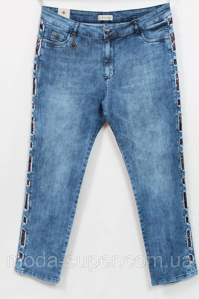 Стильные турецкие джинсы с цветными вставками рр 50-56