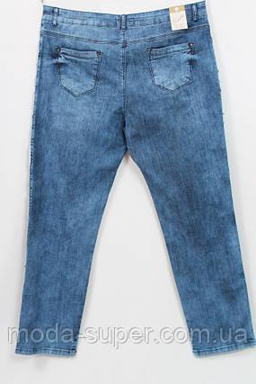 Стильные турецкие джинсы с цветными вставками рр 50-56, фото 2