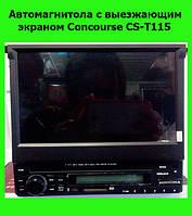 Автомагнитола с выезжающим экраном Concourse CS-T115!Акция