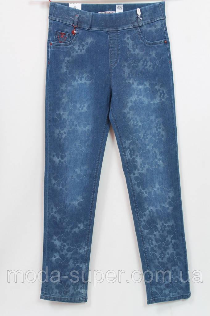 Стильные турецкие джинсы с эффектом мерцания, рр 48-54