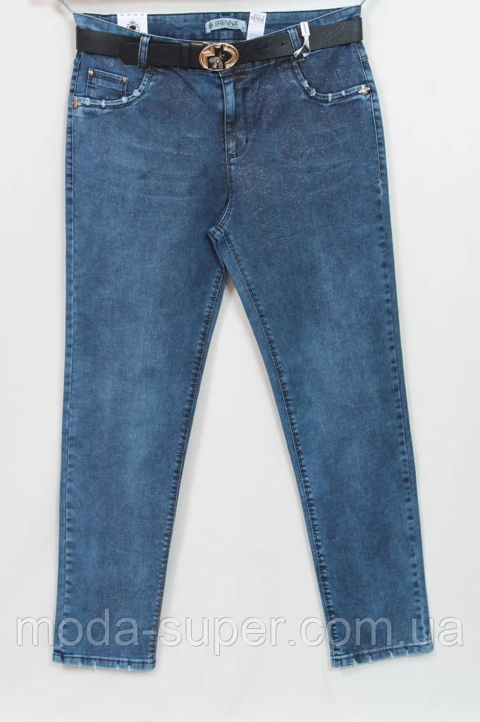 Стильные турецкие джинсы с напылением, рр 48-54