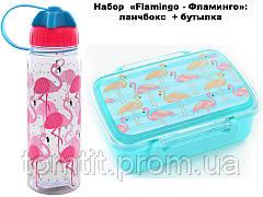 """Набор """"Flamingo (Фламинго)"""".  Ланч бокс (ланчбокс) + бутылка, фото 3"""