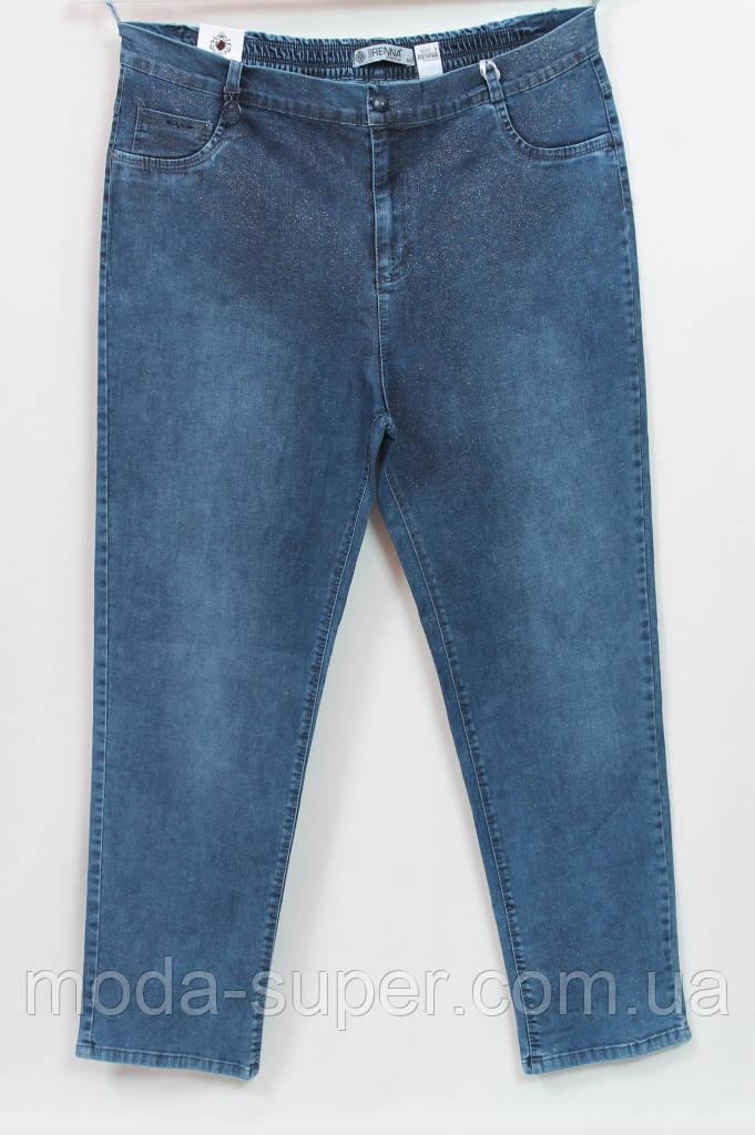 Турецкие джинсы с эффектом мерцания,большие размеры 56-62