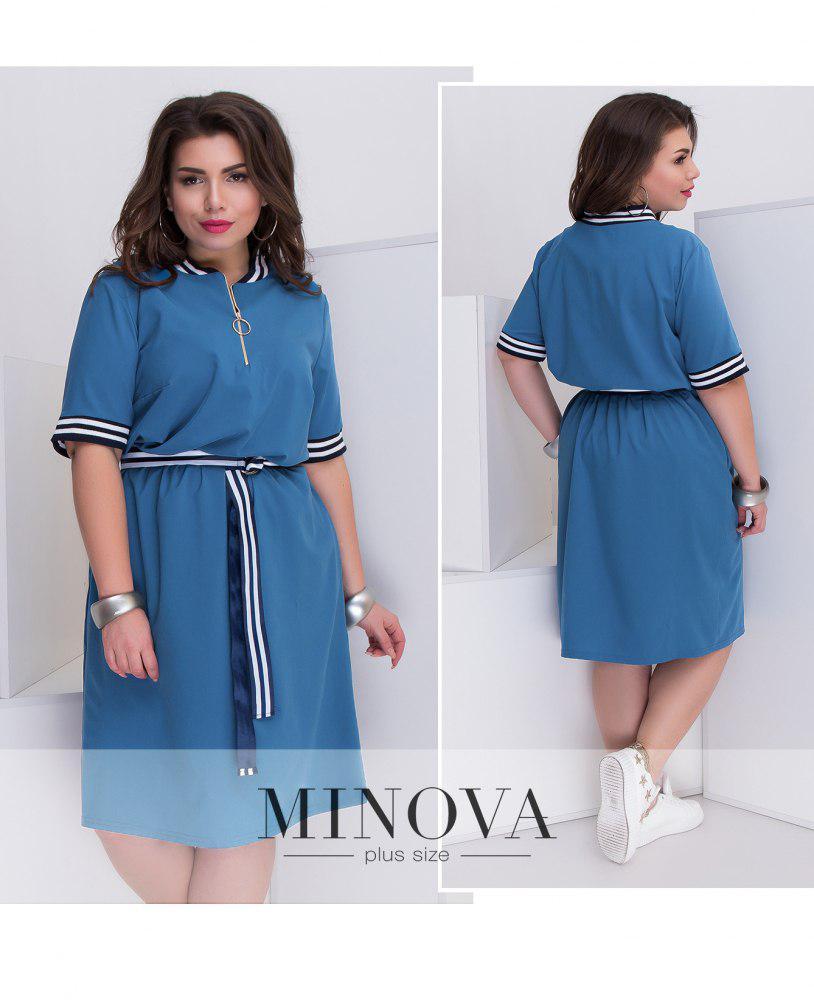 27a0aa0cf2a Повседневное платье с напуском большой размер ТМ Минова Размер  52 ...