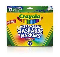 П,  Маркеры ультра смывающиеся Crayola оригинал (США)