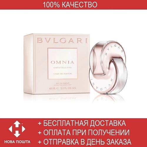 Bvlgari Omnia Crystalline L Eau De Parfum Edp 65ml парфюмированная