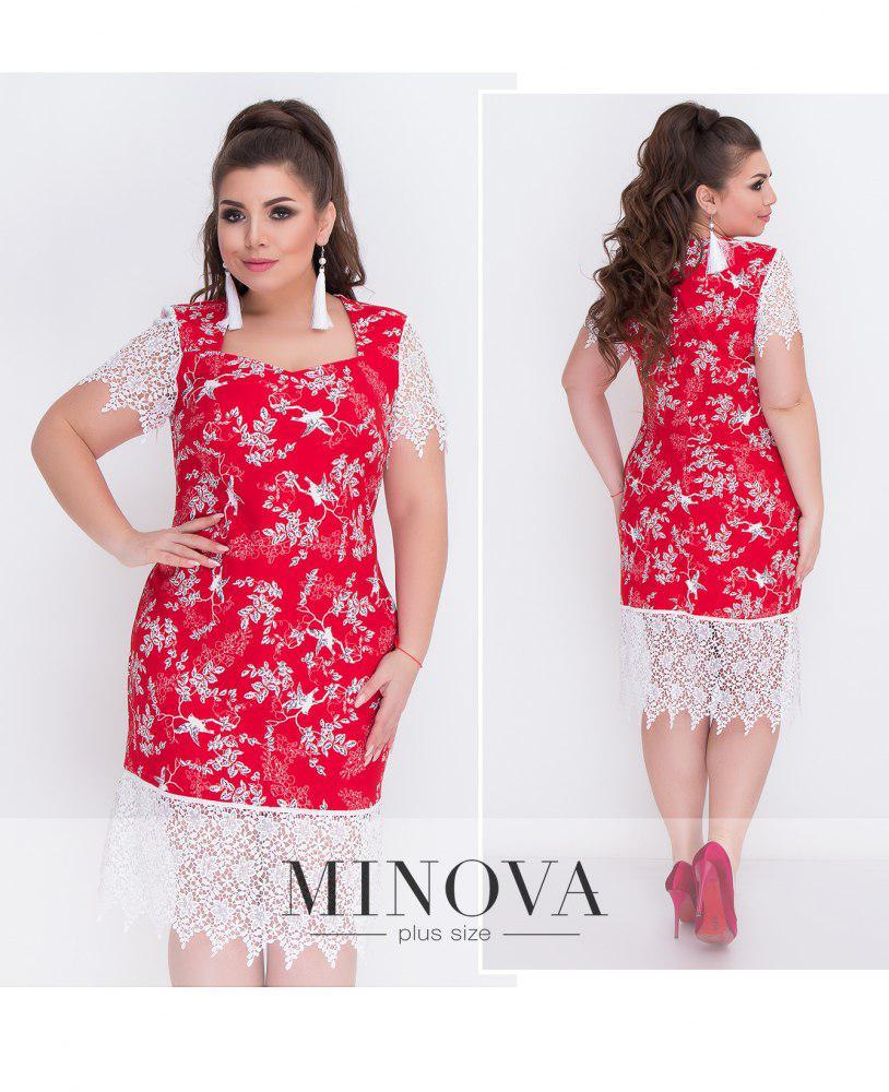 Нарядное приталенное платье с кружевом  большого размера ТМ Минова Размер: 52, 54, 56