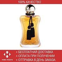 Parfums De Marly Safanad EDP 75ml TESTER (парфюмированная вода Парфюмс Де Марли Сафанад тестер)