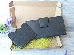 Подарочный набор из натуральной кожи серо-синий