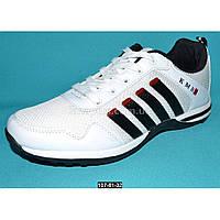 Облегченные кроссовки, 39-40 размер, подростковые, дышащие