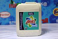 Гель для стирки Ariel Actilift Febreze 10.3 L