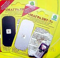 Магралит Т Арго антиэлектромагнитная накладка на мобильный телефон на основе шунгита от излучений