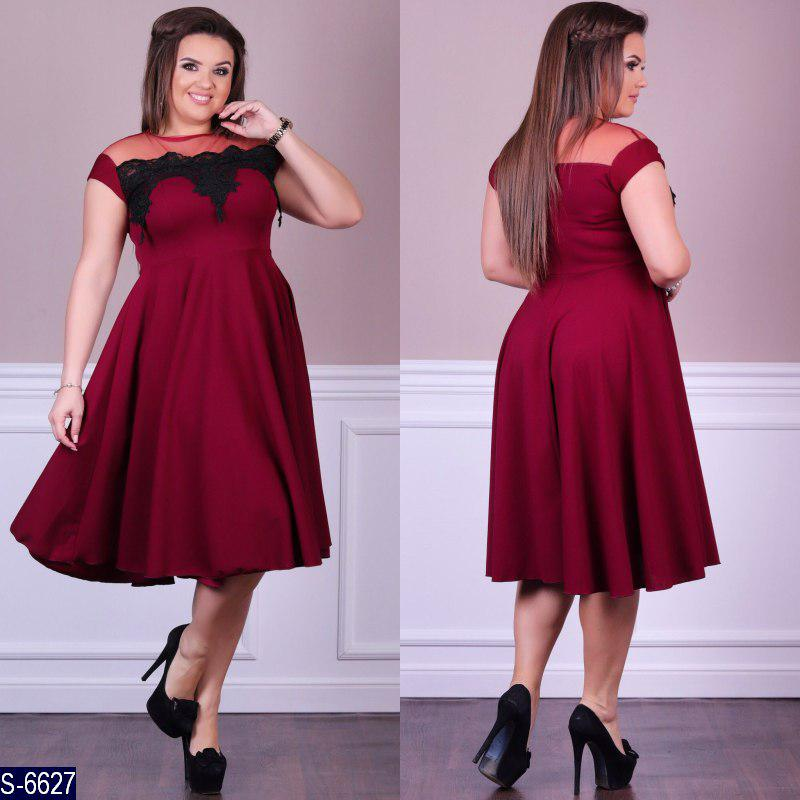 dd14333b0c9 Нарядное женское платье крепдайвинг