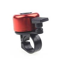 Звонок для велосипеда (велозвонок) Красный