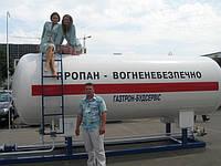 Стационарный заправщик  газа (СЗГ) надземный (без учета стоимости: ГРК, навеса над ГРК, Киев и вся Украина