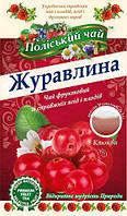 Поліський чай Клюква, 20 шт.
