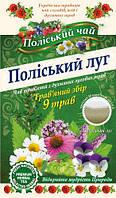 Поліський чай Полесский луг, 20 шт.