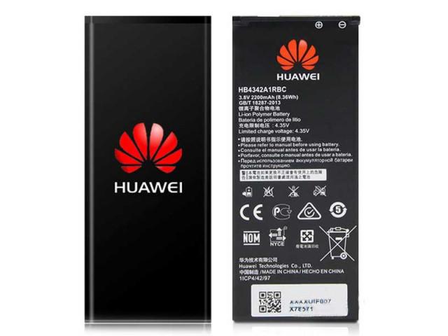 Аккумулятор для Huawei Y5 II (2016)