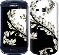 "Чехол на Samsung Galaxy S3 mini White and black 1 ""2805c-31-328"""
