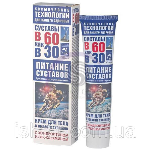 В 60 как в 30 хондроитин/глюкозамин (питание суставов) крем/тела 125м