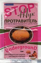 Протравитель Stop Жук Underground, 12 мл