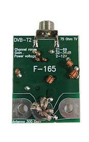 Антенный усилитель F-165